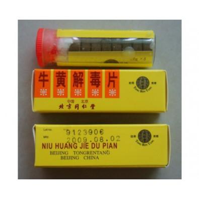 Niuhuang Jiedu Pian - 7 zł - Niu Huang Jie Du Pian