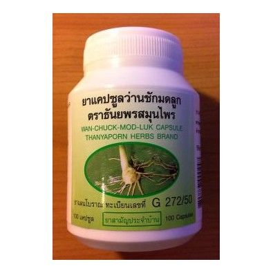 Wan Chuck Mod Luk - 30 zł - nieregularna menstruacja - okres - bóle