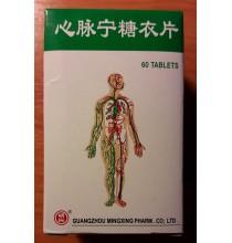 Sumalin - cena 23 zł - serce, ciśnienie, miażdżyca