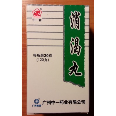 Xiaoke Pills - cena 28 zł - nerki , cukrzyca , lumbago