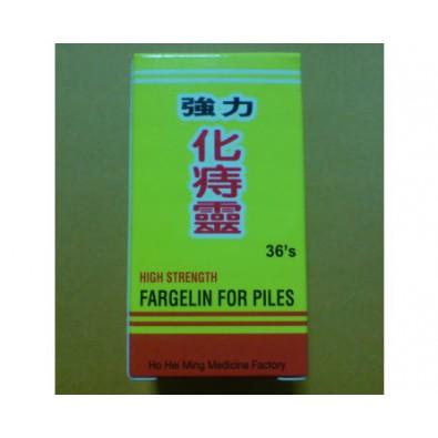 FARGELIN - tabletki hemoroidy - 15 zł