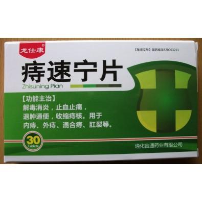 ZHI SU NING - tabletki hemoroidy - 16 zł