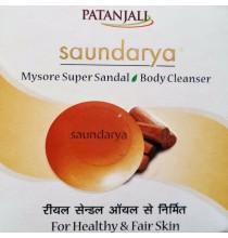 Mydło sandałowe Saundarya - 13 zł - Indie