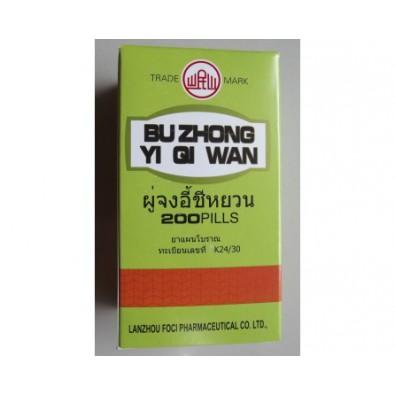 Bu Zhong Yi Qi Wan - 23 zł - trawienie, żołądek, brak Qi , zmęczenie