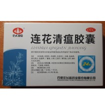 Lianhua qingwen jiaonang - wirusy grypy i covid - 29 zł - Chiny