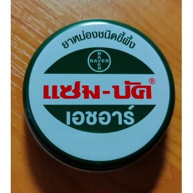 ZAM - BUK - tajski balsam - 18 g - 13 zł