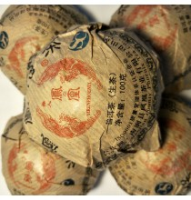 Herbata Yunnan Phoenix Pu-erh 3AAA - 100 g - Chiny - 29 zł