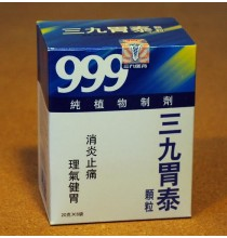 """Wei Tai """" 999 """" - 33 zł - wrzody żołądka i dwunastnicy - Chiny"""