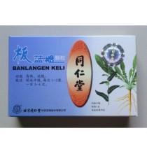 Banlangen Keli - 22 zł - grypa, choroby wirusowe, układ odpornościowy