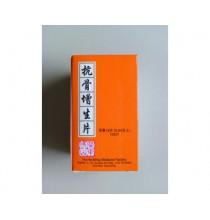 Kang Gu Zeng Sheng - RZS, zapalenie stawów i kości , ostrogi - 21 zł