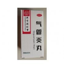 Qiguanyan Wan - 25 zł - oskrzela , astma , kaszel , rozedma płuc